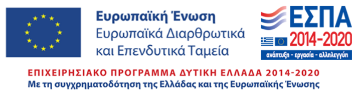 ΕΣΠΑ e-banner